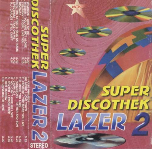 Lazer Records, ART