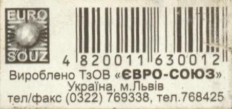 Euro Soyuz